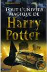 png/tout_lunivers_magique_hp_small.png