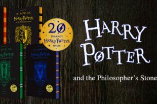 Harry Potter, 20 ans déjà !